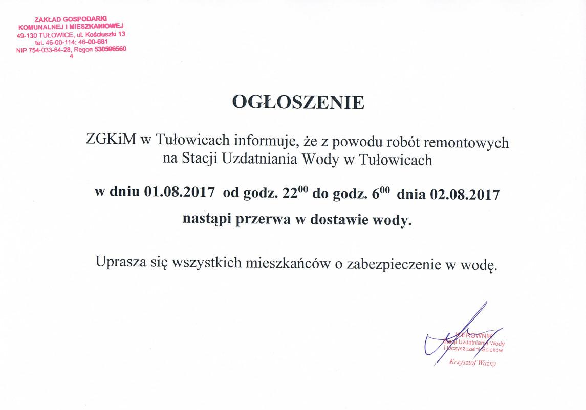 Ogłoszenie dyrektora ZGKiM w Tułowicach z dnia 27.07.2017 r.jpeg
